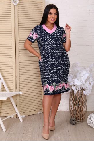 Платье женское  20583  Чернильный