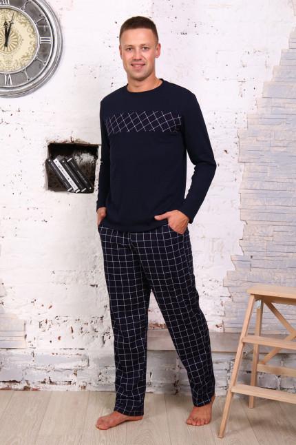 Костюм мужской с брюками УЮТ  Синий